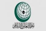 طهران ترفض حضور اجتماع لبحث استهداف مكة المكرمة