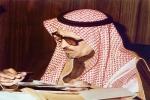 منتدى عبدالرحمن السديري 10 أعوام يناقش قضايا الوطن