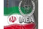 مخاوف من صنع «قنبلة قذرة» من المواد الإيرانية المفقودة