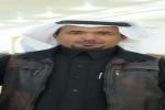 فهد عناد الغنيمي يرزق بمولوده