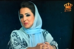 """بعد اشهار رواية """"كذبة ابريل"""" .. التلفزيون الأردني يستضيف الإعلامية والكاتبة السعودية سمر المقرن"""