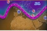 منخفض جوي يؤثر على شمال المملكة إعتباراً من مساء يوم الثلاثاء