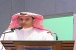 علي العطشان مديراً للاعلام التربوي بتعليم القريات