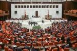"""البرلمان التركي يناقش غدًا تغيير نظام الحكم إلى """"الرئاسي"""""""
