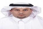 الدكتور نايف السنيد عضواً في الهيئة الإستشارية بدارة الملك عبدالعزيز لثلاث سنوات