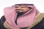 المظهور  مديراً عاماً لفرع وزارة العدل بالجوف