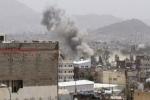 سقوط سبعة مدنيين قتلى في قذيفة أطلقتها المليشيات على مسعفين في مدينة تعز