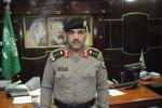 تعيين العقيد خالد بن أحمد الراشد مساعداً لمدير شرطة منطقة الجوف للشؤون الإدارية والمالية