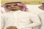 """""""حمد"""" يضيء منزل الأستاذ عبدالمجيد ندر الدويم"""