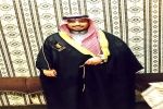 جمال محمد المشيعل الشراري يحصل على البكالوريوس في الهندسة المدنية