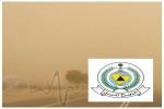مدني #الجوف يحذر من موجة باردة ورياح نشطة وأتربة مثارة على منطقة الجوف من الأربعاء إلى السبت