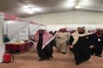 قائد القاعدة الجوية بالجوف يزور مهرجان الأسر المنتجة بالجوف ويشيد بجهود جمعية الملك عبدالعزيز الخيرية