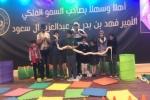 فرق ترفيهية وعروض الثعابين في مهرجان الأسر المنتجة بالجوف