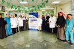 """تحت شعار """"نحن نقدر انا اقدر """" مستشفى العيساوية يقيم فعاليات اليوم العالمي للسرطان"""