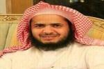 الدكتور محمد الشراري أُستاذاً مساعداً بكلية العلوم والآداب في محافظة طبرجل