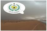 أتربة مثارة وأمطار رعدية تستمر حتى صباح يوم الخميس على منطقة الجوف
