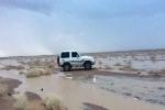 تقرير مصور عن #الأمطار التي هطلت على #القريات و #طريف و #طبرجل يوم الأربعاء 1438/6/2 هــ