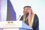"""21 اتفاقية ورخصتا استثمار حصيلة """"منتدى الاستثمار السعودي الصيني"""" اليوم"""