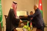 بالتفاصيل.. هذه هي الاتفاقيات الأردنية السعودية الـ15