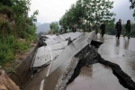 زلزال بقوة 6.9 درجة يضرب أقصى شرق روسيا