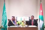 البيان المشترك لزيارة خادم الحرمين الشريفين للمملكة الأردنية الهاشمية