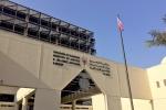 الإعدام والسجن لـ22 متورطاً في تفجير سترة البحرينية