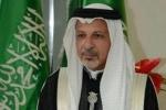 السفير قطان: زيادة التعاون بين المملكة ومصر خلال الفتره المقبلة في مختلف المجالات