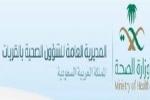 صحة القريات تتبنى استشاريين وكوادر مميزة من الرياض