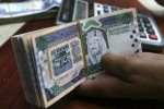 تقرير مالي: 28 مليار ريال حجم الديون المستحقة للبنوك بنهاية 2016