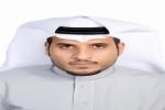الغامدي مديراً عاماً لإدارة التخطيط العمراني بأمانة منطقة الجوف