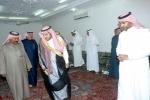 محافظ القريات يعزي عائلة محمد سالم سمر بوفاة شقيقه