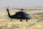 """استشهاد 12 ضابطاً وضابط صف من القوات السعودية في حادث سقوط مروحية """"بلاك هوك"""" في مأرب"""