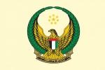 """القوات المسلحة الاماراتية تعلن استشهاد أحد جنودها المشاركين في """"اعادة الأمل"""" باليمن"""