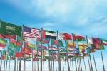 وصول وفود للمشاركة في القمة العربية الإسلامية الأمريكية
