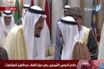 خادم الحرمين يصل إلى مقر انعقاد القمة الخليجية - الأمريكية