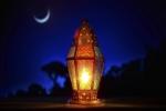 تعرف على الدول التي أعلنت السبت أول أيام شهر رمضان