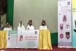 أدبي الرياض يعقد ندوة عن الأديب الجنيدل