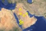 """""""الإنذار المبكر"""" ينبّه من موجة غبارية تجتاح 7 مناطق وتستمر لـ7 مساء"""