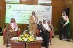 انطلاق باكورة اللقاءات الشهرية لرجال الأعمال بسمو نائب أمير الجوف