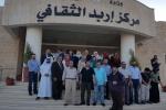 الصهيبان والحواس يشاركان بمعرض العرب الدولي الرابع للفنون التشكيليه بمملكة الاردن
