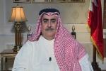 البحرين: نرفض المساس بالسعودية ومحاولات قطر تسييس الحج