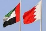 الإمارات والبحرين تنفيان فتح مجالهما الجوي السيادي أمام الطائرات القطرية