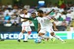 مبخوت: تمنيت تأهل الإمارات والأخضر سوياً