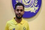 النصر يعلن التوقيع مع عبدالله الاسطاء لمدة سنتين