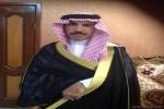 علي قطيش السالمي العنزي للمرتبة التاسعة في هيئة التحقيق والإدعاء العام بالقريات