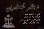 والدة محمد سلامة البلوي إلى رحمة الله تعالى