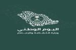 آل الشيخ يرعى حفل توزيع جوائز وزارة الثقافة والأعلام في الجوف