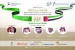 بيت الشعر في دبي ينظم أمسية من العيار الثقيل بمناسبة اليوم الوطني السعودي