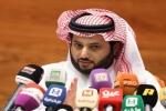 رئيس الهيئة العامة للرياضة يعفي وكيلي الشئون المالية والفنية