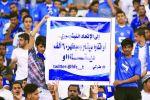 ادارة نادي الهلال وصلة الرياضية يفتحون المدرجات مجانًا للجماهير في لقاء الباطن